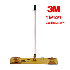3M 두들더스터[60cm/set]