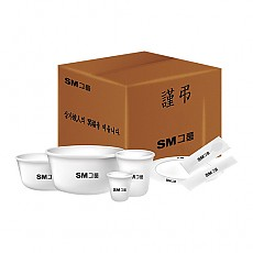 SM그룹 장례용품 고급형 세트(300인분)/접수 후 고객센터 연락/지역별 배송료 세트(300인분) 기준