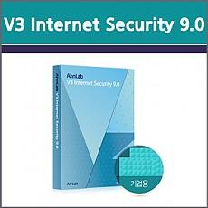 안랩 V3 Internet Security 9.0 (30-49 User)