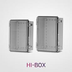 PVC박스(방수전기박스) 500*450