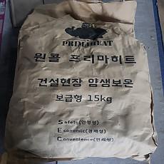 성형탄 원콜 프리마히트 15Kg/포