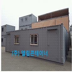 컨테이너임대3*6-1동 /삼환기업/대구캠코청사현장