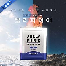 고체연료-(젤타입)_젤리파이어 17L