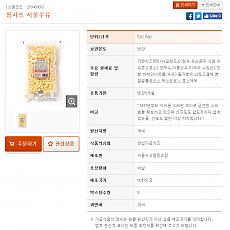 1000014380 롤치즈,치즈:뉴질랜드산,서울우유,1KG/EA EA [D-1]